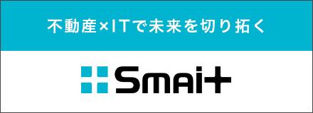SMAiT株式会社